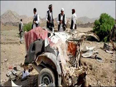 افغانستان: طالبان کی روسی ہیلی کاپٹر پر فائرنگ' گرنیڈ حملے میں گودام تباہ