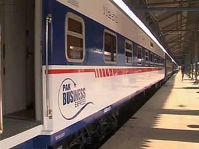 بزنس ٹرین بند کرنے کا حکم 60 لاکھ روپے کی ادائیگی پر واپس