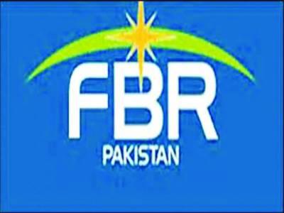 ایف بی آر کا ٹیکسوں کے اہداف میں1183.2 روپے کٹوتی کا فیصلہ