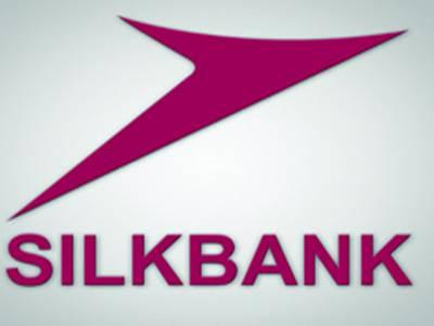 سلک بینک نے ترجیحی حصص کے اجراءکی منظوری دیدی
