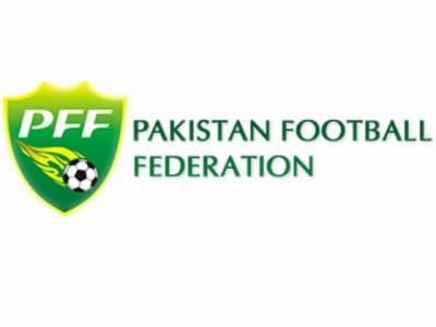 پاکستان فٹبال فیڈریشن نے 26 کھلاڑیوں کو تربیتی کیمپ میں طلب کر لیا