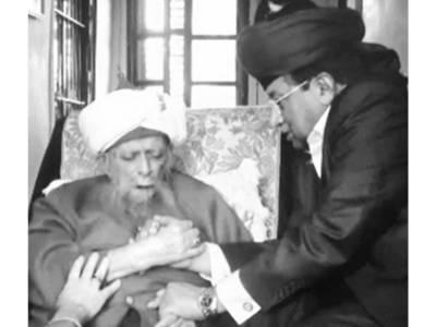 نقشبندی سلسلہ کے شیخ ناظم عادل الخاقانی کی دعوت پر مشرف قبرص گئے، ظہرانہ دیا گیا