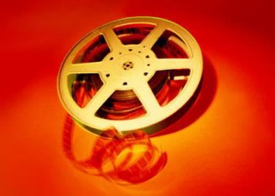 چار روزہ بین الاقوامی ثقافتی و ہنری نمائش اور فلم فیسٹیول کا آغاز