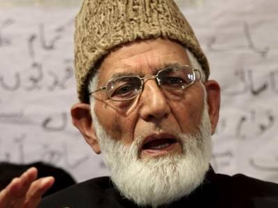 بھارت طاقت کے ذریعے کشمیر پر قابض ہے' پاکستان حق خودارادی دلانے کے موقف سے نہ ہٹے: علی گیلانی
