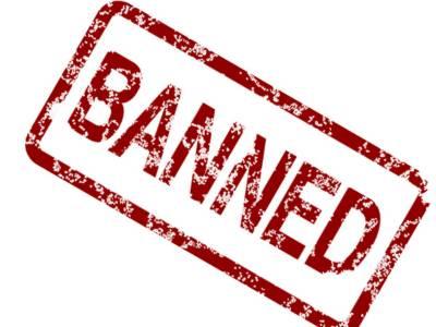امریکہ نے ٹی وی اور انٹرنیٹ کو سنسر کرنے پر 2 ایرانی وزیروں پر پابندی لگا دی