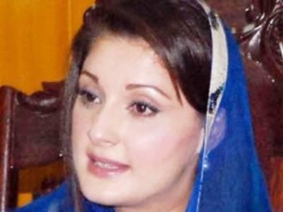 مسلم لیگ (ن) کی خواتین کو یونین کونسل سطح پر فعال کےاجائے: مریم