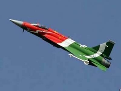 چین میں ایئرشوجاری، پاکستانی شاہینوں کے جے ایف17 تھنڈرکیساتھ شاندار کرتب