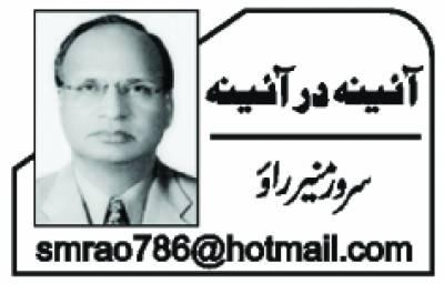کراچی میں امن قائم کیوں نہیں ہو رہا؟