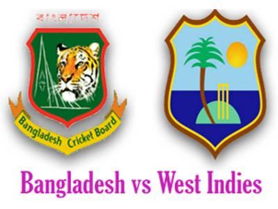 میرپور ٹیسٹ: ویسٹ انڈیز نے بنگلہ دیش کو 77 رنز سے شکست دے دی