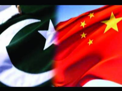 پاک چین دوستی سدا بہار ہے' مزید فروغ دیں گے: چینی وزارت خارجہ