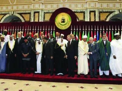 عالمی برادری میانمار میں مسلمانوں کی نسل کشی رکوانے کے اقدامات کرے: او آئی سی