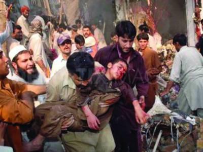 عراق:7 پاکستانی اور ایرانی زائرین کار بم دھماکے میں جاں بحق '25 زخمی