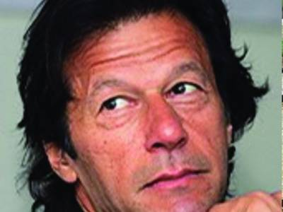 تحریک انصاف کے الیکشن پارٹیوں کو خاندانی تسلط سے نجات دلائینگے: عمران