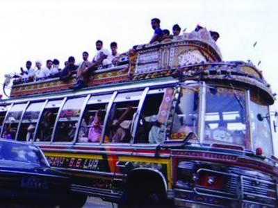 کراچی آنے والے مسافروں کولوٹنا پولیس کا معمول بن گیا
