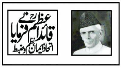 پاکستان یا ہندوستان