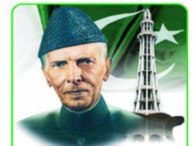 پاکستان کے شہری