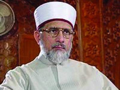 فرقہ ورانہ سازشوں کو ناکام بنانے کے لئے فکر حسینیت کو عام کیا جائے' طاہر القادری