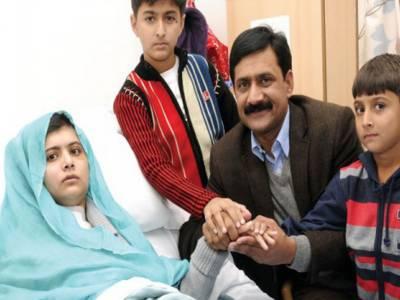 ملالہ کے والد کو برمنگھم میں پاکستانی قونصلیٹ میں ملازمت دےنے کا فیصلہ