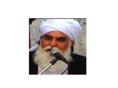 یہودوہنود ہماری اسلامی اقدار ختم کرنا چاہتے ہیں:پیر کبیر علی شاہ