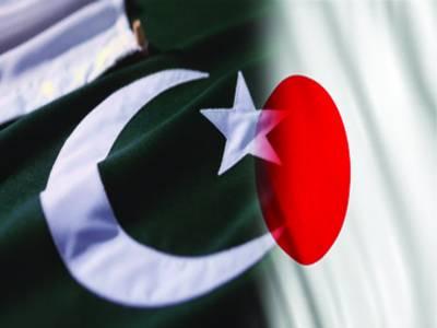 پاکستان، جاپان کا سیاسی، معاشی، ثقافتی تعلقات پر اطمینان کا اظہار