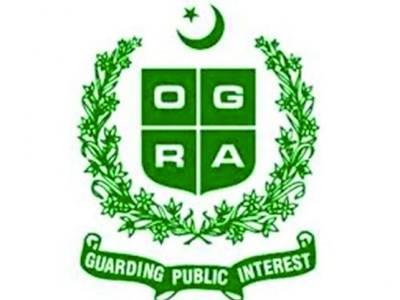اوگرا سے مذاکرات ناکام ' سی این جی کی قیمت کا تعین نہ ہو سکا 'فیصل آباد میں جزوی' بہاولپور 'سرگودھا میں مکمل ہڑتال