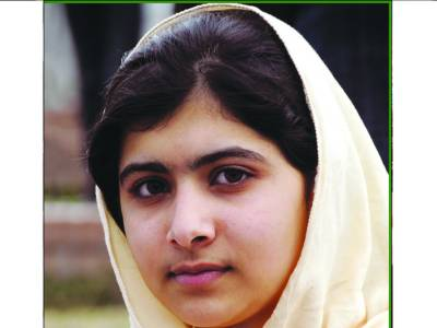 ملالہ یوسفزئی نے اوباما کو مات دیدی مفکروں کی عالمی فہرست میں چھٹے نمبر پر رہیں، امریکی صدر کا نمبر ساتواں ہے