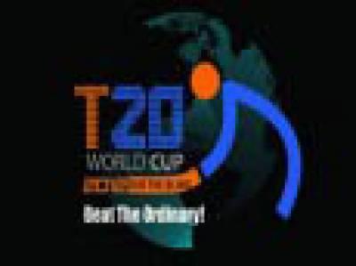 پہلے بلائنڈ ورلڈ ٹی 20 میں فتوحات کا تسلسل برقرار' پاکستان نے بنگلہ دیش کو 10 وکٹوں سے شکست دیدی