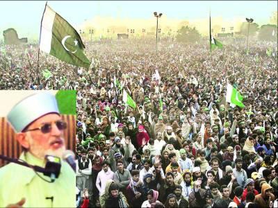 10 جنوری تک انتخابی اصلاحات ورنہ اسلام آباد کی طرف ملین مارچ ہو گا: طاہر القادری