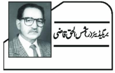 مشرقی پاکستان کے زوال کا آنکھوں دیکھا حال ....(آخری قسط)