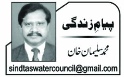پاکستان کی ترقی میں قائداعظمؒ کا کردار