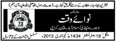 طلال بگٹی کا بلوچستان میں انتخابات کے التوا کا بلا جواز مطالبہ
