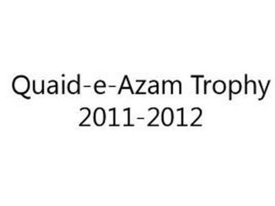 قائداعظم ٹرافی، اسلام آباد ریجن نے ملتان کو 71 رنز سے ہرا دیا