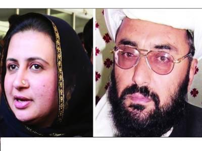 بلوچستان اسمبلی: مطیع اللہ آغا بلا مقابلہ سپیکر' فوزیہ مری ڈپٹی سپیکر منتخب ' ہائیکورٹ نے بھوتانی کی درخواست خارج کر دی