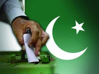 کراچی میں انتخابی فہرستوں کی پرنٹنگ 10 جنوری کو ہو گی، ڈیڈلائن میں توسیع کر دی : نادرا