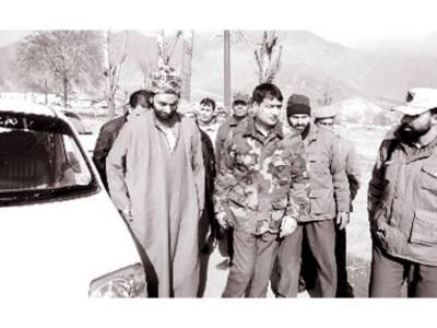 مقبوضہ کشمیر: بھارتی فوج کی شہریوں پر فائرنگ کیخلاف ہڑتال' حریت رہنما نظر بند