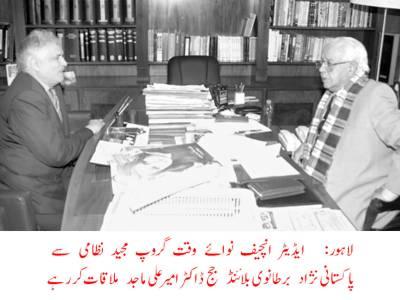 سسٹم ٹھیک ہو جائے تو پاکستان بہت جلد ترقی کر سکتا ہے: ڈاکٹر امیر علی ماجد