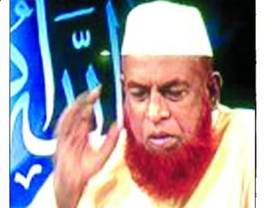 بنگلہ دیش: پاکستان توڑنے کی مزاحمت کرنے والے عالم دین ابوالکلام آزاد کو پھانسی کا حکم