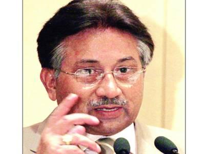 مشرف چیف جسٹس کو حبس بے جا میں رکھنے کے مقدمے میں اشتہاری قرار