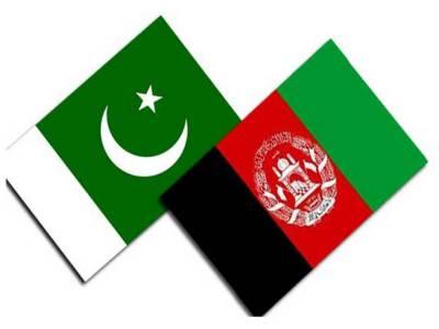 بارودی سرنگوں کا خاتمہ: پاکستان' افغانستان اور ایساف مل کر کام کرنے پر متفق