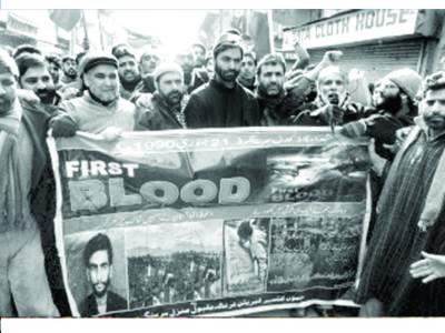 """مقبوضہ کشمیر: یاسین ملک کی قیادت میں احتجاجی جلوس ' """"آزادی"""" کے نعرے"""