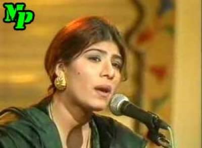 گلوکارہ شبنم مجید نے نئے ٹیلنٹ کو پروموٹ کرنے کیلئے اکیڈمی بنانے کا فیصلہ کر لیا