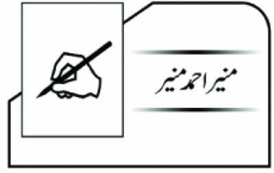 قائداعظمؒ اور مولانا اشرف علی تھانوی.... اصل حقیقت