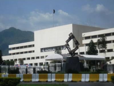 مسلم لیگ ن' اپوزیشن کا پارلیمنٹ ہاﺅس سے سامنے دھرنا اور احتجاجی مارچ آج ہوگا