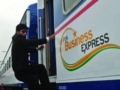 ٹریولز اینڈ ٹورز انٹرنیشنل اور بزنس ٹرین میں ٹکٹوں کی فروخت کا معاہدہ
