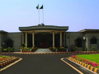 چیف جسٹس اسلام آباد ہائیکورٹ نے 5 سنگل، 2 ڈویژن بنچ تشکیل دے دیئے