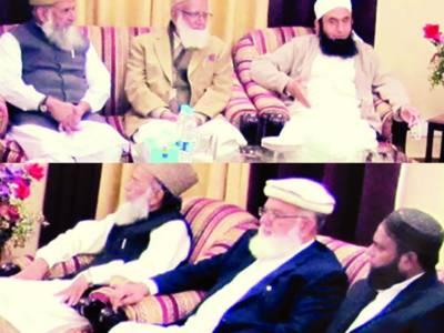 امیر جماعت اسلامی منور حسن سے مولانا طارق جمیل کی ملاقات، قاضی حسین احمد کے انتقال پر تعزیت