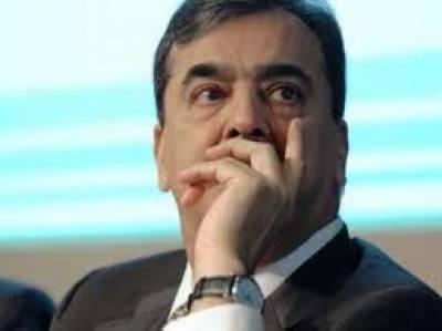 حج کرپشن کیس: ایف آئی نے یوسف گیلانی کو پرسوں طلب کر لیا