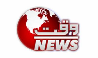 وقت نیوز پروگرام