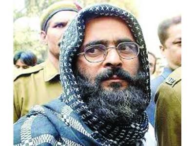 مقبوضہ کشمیر اسمبلی: اپوزیشن کا گورو کی میت کی واپسی کے لئے شدید احتجاج ' ہنگامہ' بھارت کا صاف انکار