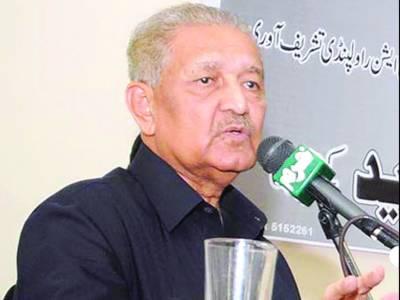 مشرف جس حلقے سے الیکشن لڑے، ذلت و رسوائی ان کا مقدر ہو گی: ڈاکٹر قدیر